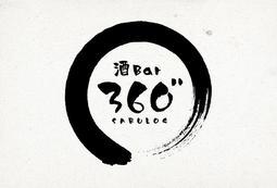 バー サブログ 255.jpg