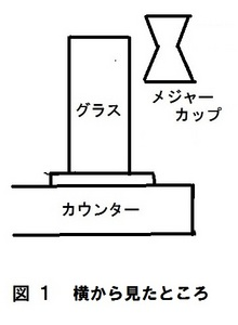 図1横から見たところ.jpg
