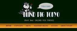 blind pig tokyo.png